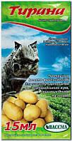 Протравитель для картошки Тирана 15 мл.