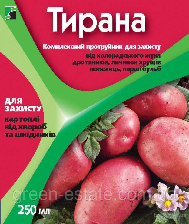 Протравитель для картошки Тирана 250 мл.