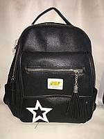 20dd84285b95 Потребительские товары  Городской рюкзак Kite оптом в Украине ...