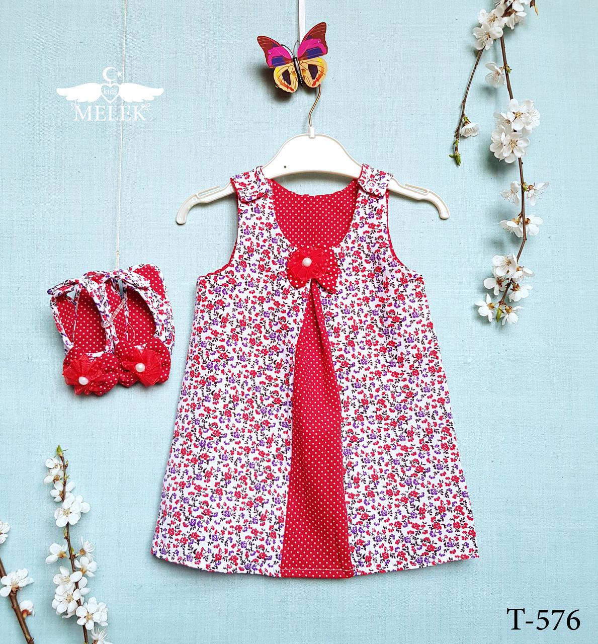 ccc4d215bc6 Купить платье с босоножками(тапочками) для девочки до 1