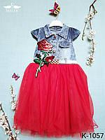 Опт Платье красное детское (2-5лет) с фатиновой юбкой,роза в пайетки