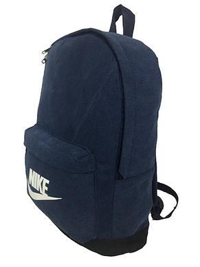 Рюкзак спортивньій R-09-151 NIKE Бризент синій, фото 2