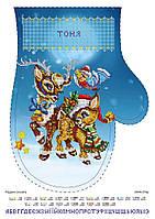 """Схема-заготовка для вышивки бисером """"Рождественские оленята"""", новогодняя перчатка"""