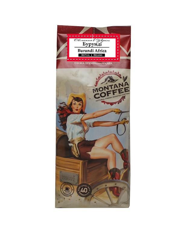 Бурунди Montana coffee 500 г