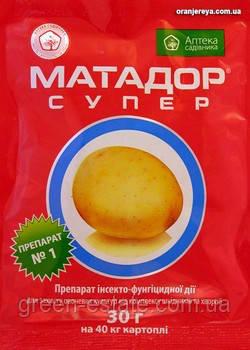 Протравитель Матадор супер 30гр.