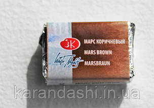 Акварель Белые Ночи Марс коричневый (412) кювета 2,5мл, фото 2