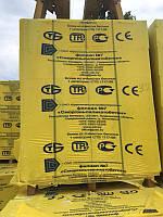 Белорусский газоблок марки Д500 625×300×200мм, Высокое качество, Ровные углы, Гладкий блок.