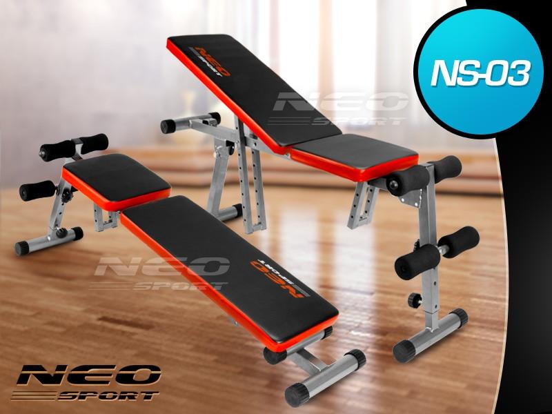 Скамья многофункциональная Neo-Sport NS-03