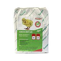 Аминовитан БР-1 бройлер 1-21 день 0,5%, 300 г, витаминно-минеральный комплекс для бройлера