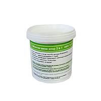 Таблетки мини-хлор для дезинфекции воды Amik S.p.A. 80008, 400 г, Италия