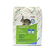 Премикс Аминовитан Н для кроликов 0,5%, 1 кг, витаминно-минеральная смесь
