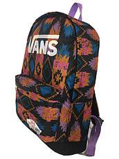Рюкзак спортивньій R-09-142 VANS дизайн, фото 3