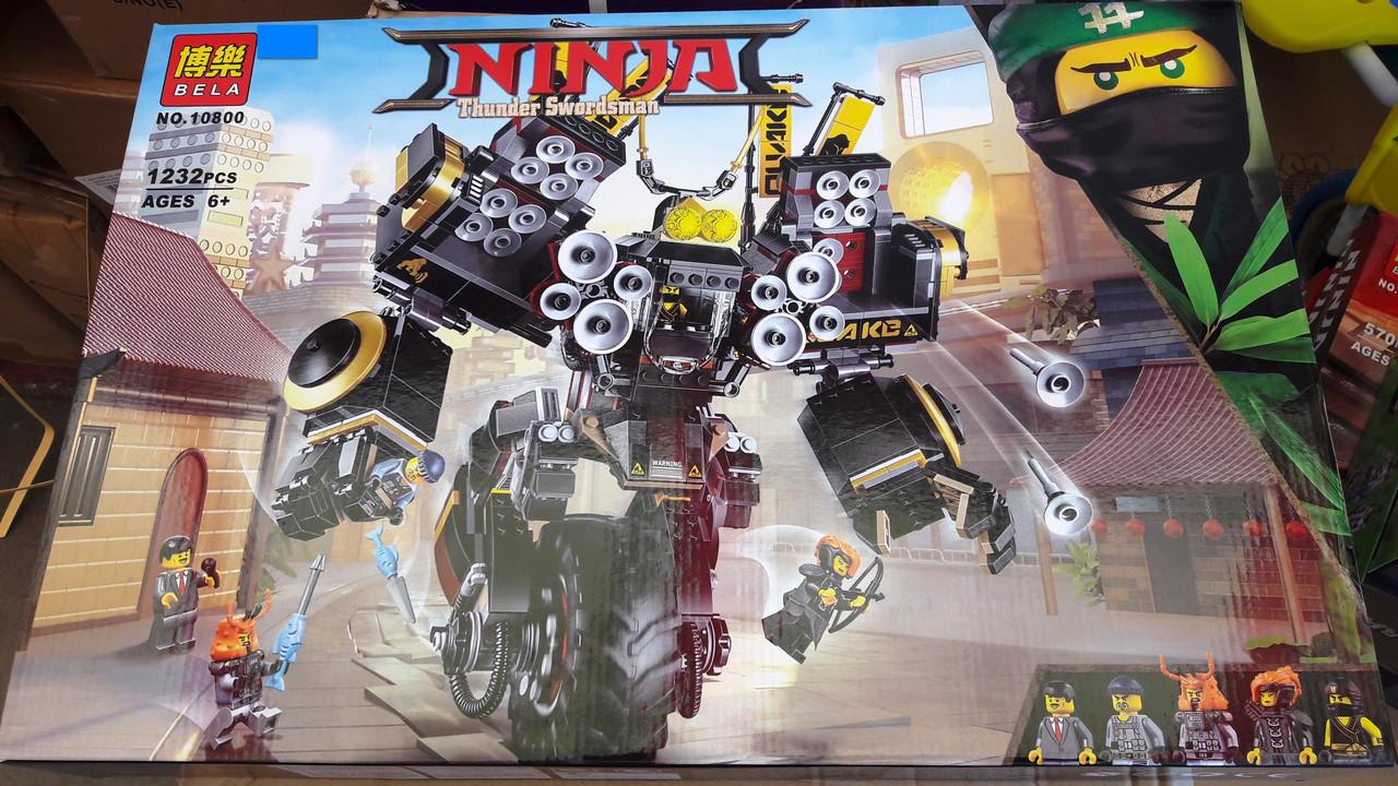Конструктор Bela 10800 Ninja ниньзя Ninjago ниньзяго Робот Землетрясений 1232 деталей