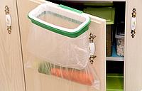 Держатель полотенец и мусорного пакета