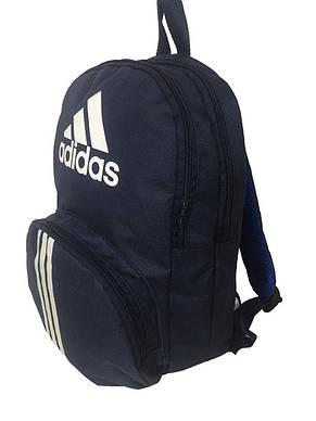Рюкзак спортивньій R-12-03 Adidas синій, фото 2