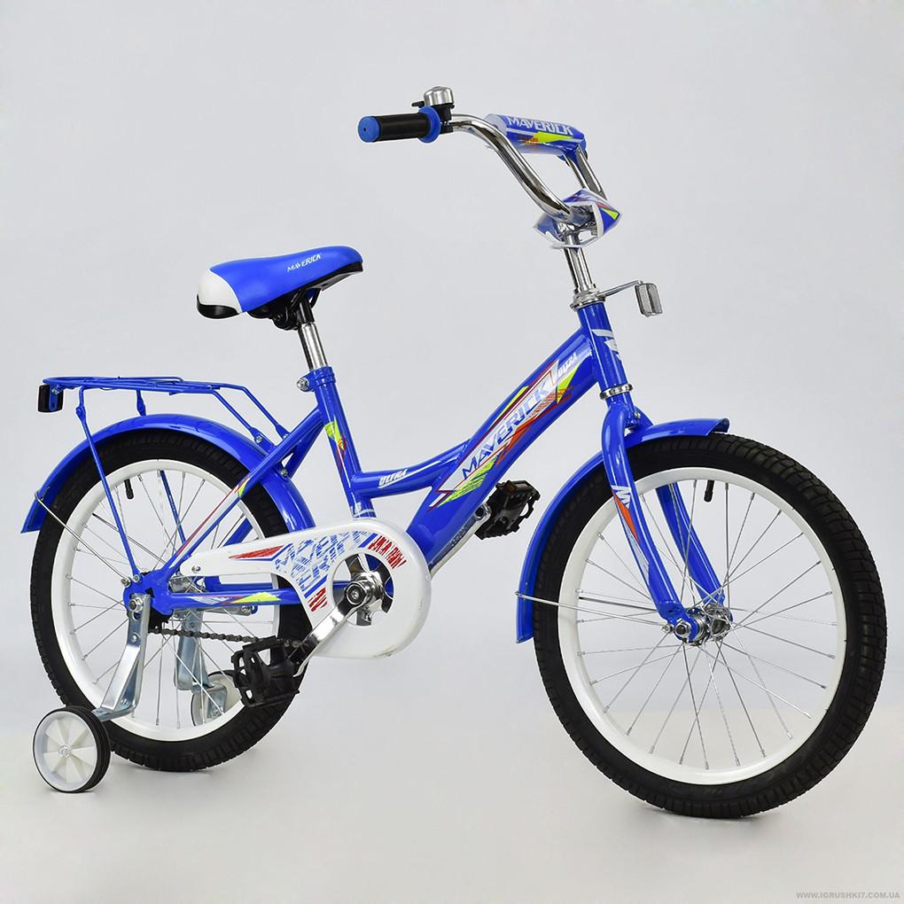 Велосипед  MAVERICK Синий R 1802