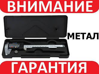 Штангенциркуль металлический 0,01мм электронный цифровой штангенциркуль с LCD дисплеем