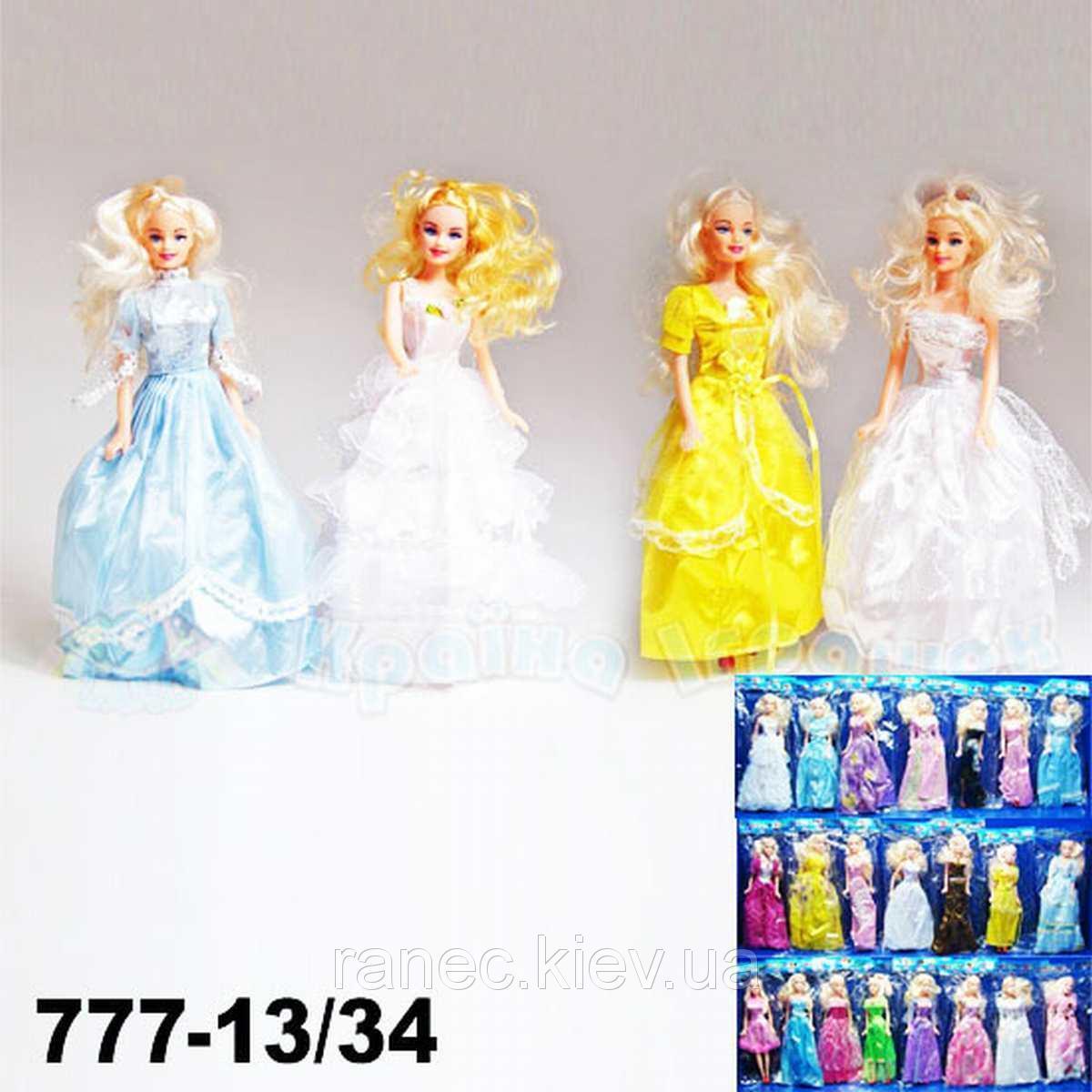 Лялька Барбі 777-13/34, 22 види, в кульку 28см
