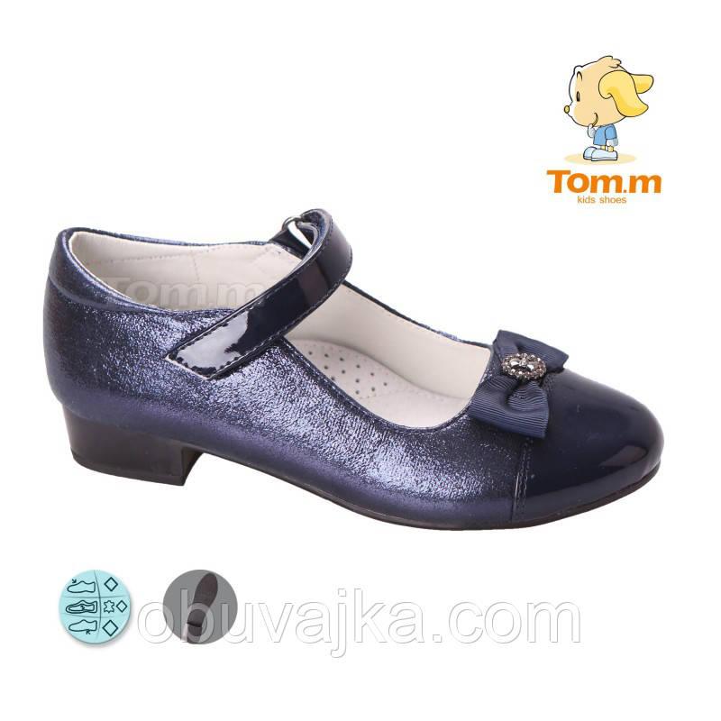Модные туфли 2018 для девочек от фирмы Tom m(32-37)