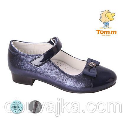 Модные туфли 2018 для девочек от фирмы Tom m(32-37), фото 2