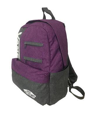 Рюкзак спортивньій R-79-01 VANS Фіолетовий - синій, фото 2