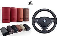 Кожаный чехол на руль для авто автомобиля Circle Cool из натуральной кожи