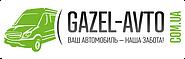 Gazel-avto