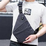 Мужская сумка через плечо / слинг