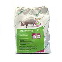 Премикс Аминовитан С1 свиньи на откорме 0,5%, 300 г, витаминый комплекс