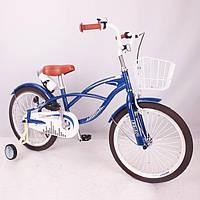 """Детский двухколесный велосипед """"STRAIGHT A STUDENT"""", 20 дюймов,Blue"""