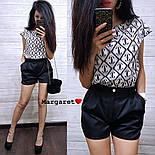 Женский костюм: блуза и шорты , фото 2