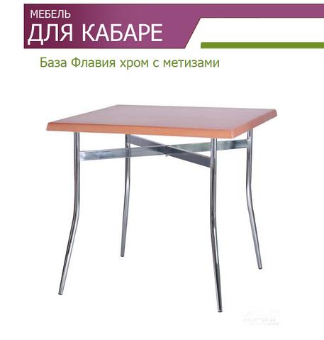 База для стола Флавия квадратная АМФ черная