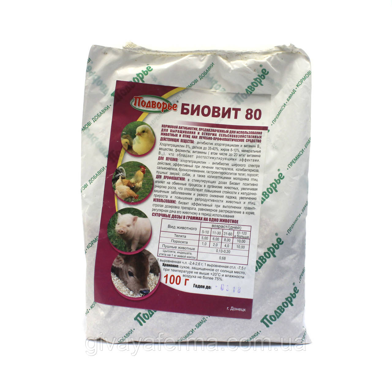 Кормовой антибиотик Биовит-80, 100 гр (при выращивании и откорме сельхоз животных и птиц)