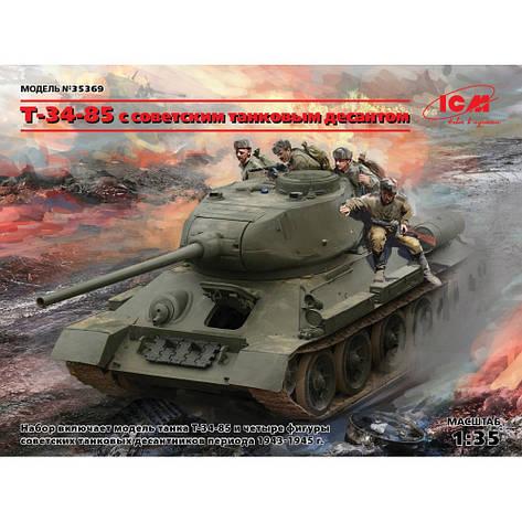 Т-34-85 с советским танковым десантом. 1/35 ICM 35369, фото 2