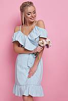 Женский сарафан с воланами р 44 летнее платье в полоску повседневное пляжное с открытыми плечами