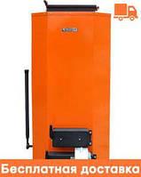 Котлы длительного горения Энергия тт 15 кВт. Бесплатная доставка!