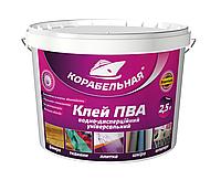 Клей строительный ПВА-П 2,5 кг