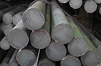 Круг 290 мм горячекатаний сталь 45
