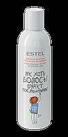 """Дитячий шампунь для волосся Легке розчісування, Estel ,""""LITTLE ME"""", 200 мл"""