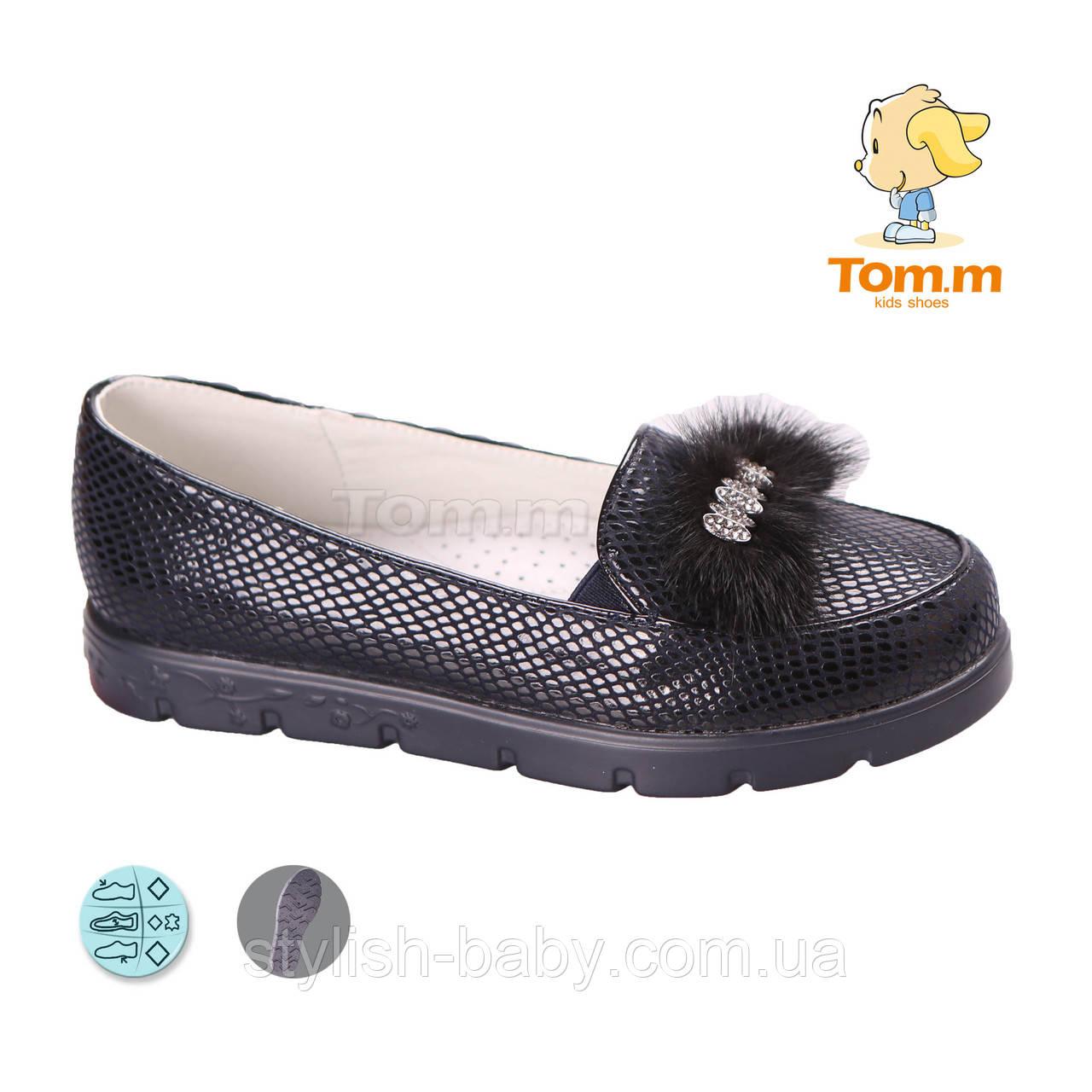 Осенняя коллекция 2018. Детская обувь оптом. Детские туфли бренда Tom.m для девочек (рр. с 32 по 37)