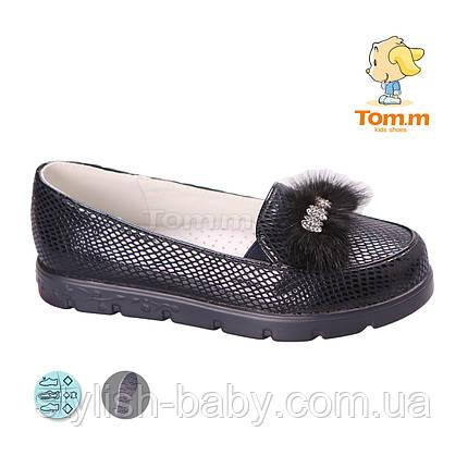 Осенняя коллекция 2018. Детская обувь оптом. Детские туфли бренда Tom.m для девочек (рр. с 32 по 37), фото 2