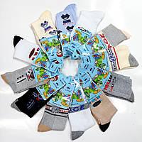 Детские носки х/б с сеткой Корона, размер 31-36, ассорти, 3512