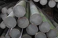 Круг 140 мм  горячекатанный сталь 40Х13