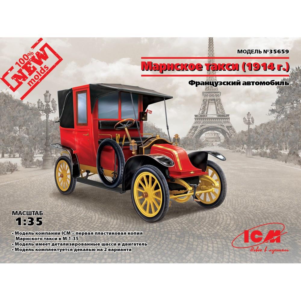 Марнское такси (1914 г.), Французский автомобиль. 1/35 ICM 35659