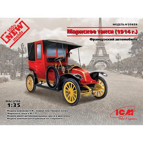 Марнское такси (1914 г.), Французский автомобиль. 1/35 ICM 35659, фото 2