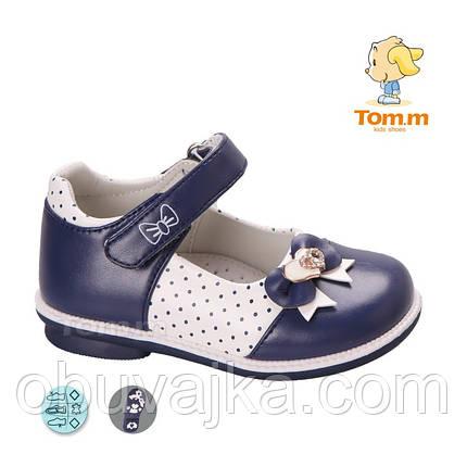 Детские туфельки  для девочек оптом от Tom m(20-25), фото 2