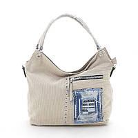 Модная женская сумка с карманом, фото 1