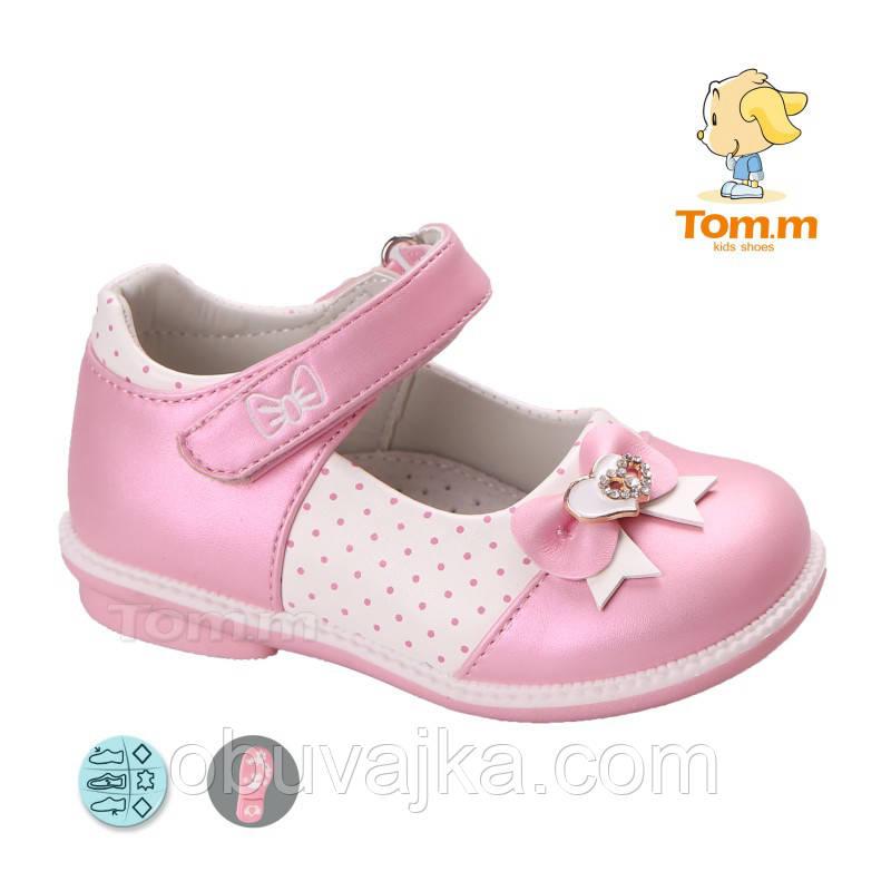 Детские туфельки  для девочек оптом от Tom m(20-25)