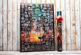 Скретч постер My Poster Extreme edition UKR в тубусе + бесплатный постер экстремальной еды