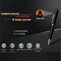 Full HD Ручка с Камерой Rec-Pen